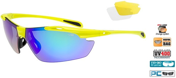 Очки GOGGLE Raven Race E721-4 (neon yellow)