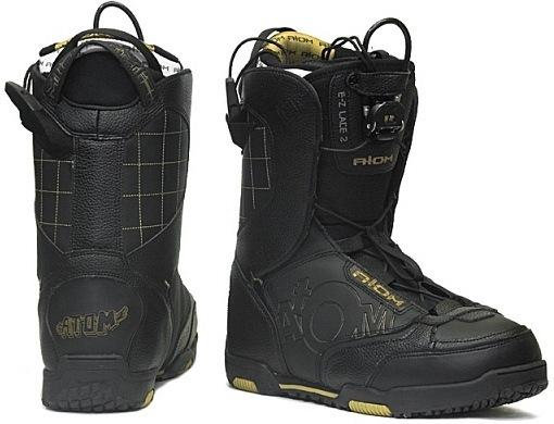 Ботинки сноубордические ATOM Vintage (2010)
