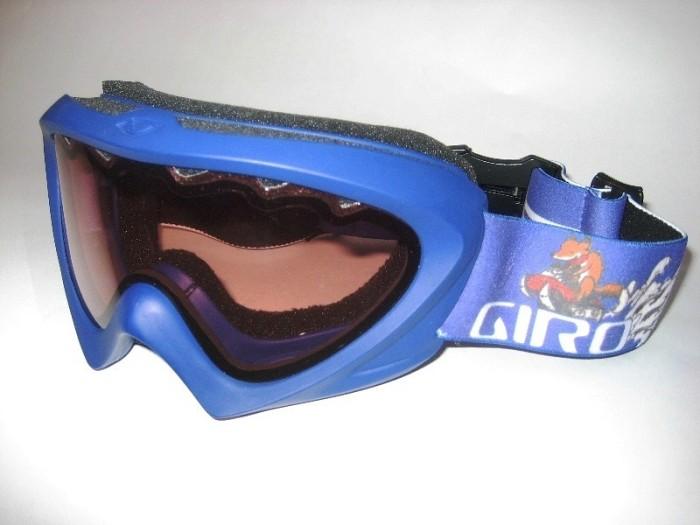 Маска GIRO Adler jr. (blue)