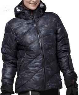Куртка пуховая MAIER Powder