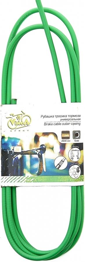 Рубашка тросика тормоза VINCA SPORT VSC 2 (green) 2 метра