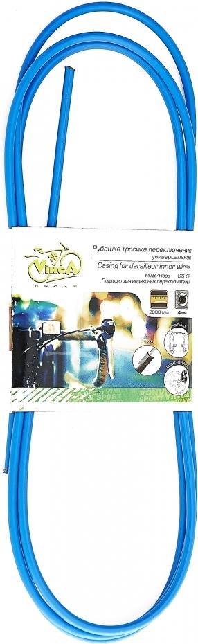 Рубашка тросика переключения VINCA SPORT VSC 4 (blue) 2 метра