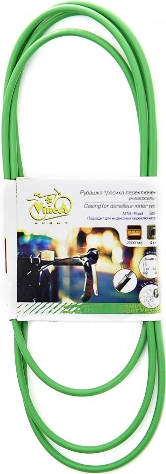 Рубашка тросика переключения VINCA SPORT VSC 4 (green) 2 метра