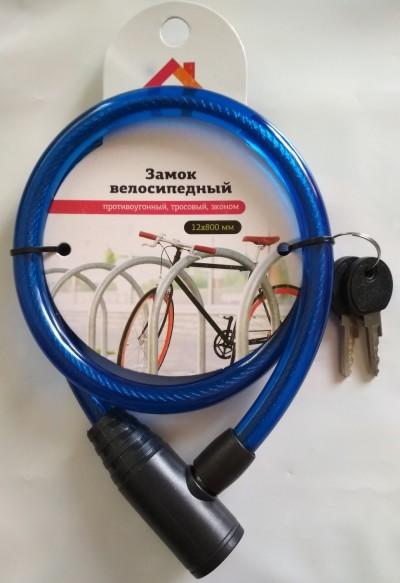 Замок для велосипеда противоугонный 12х800 мм (синий)