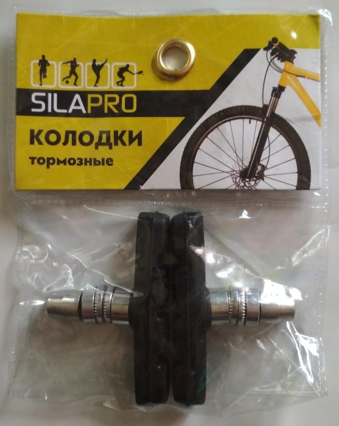 Колодки тормозные SILAPRO